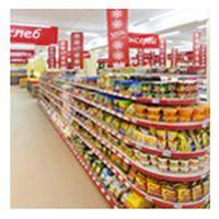 Непродовольственные магазины DIY