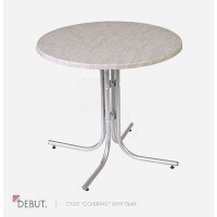 debut-table-solaris-krug2_1