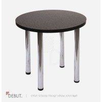 debut-table-stile-grand-hrom-krugliy_1
